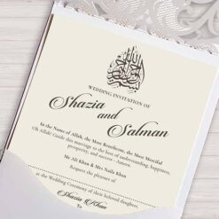 black royal muslim wedding card 070 add to wishlist loading - Muslim Wedding Cards