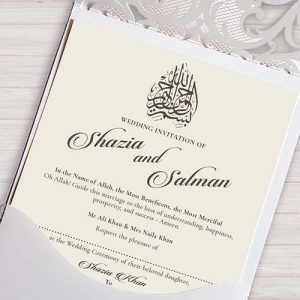 muslim wedding invitations beige luxury laser cut design wedding card 6074