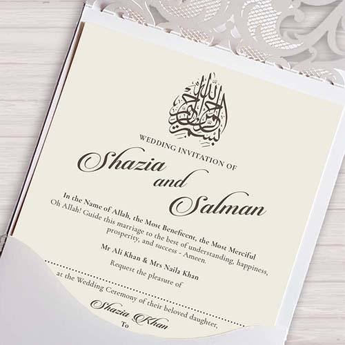 Elegant Laser Cut Design Crystal Diamante Muslim Wedding Card