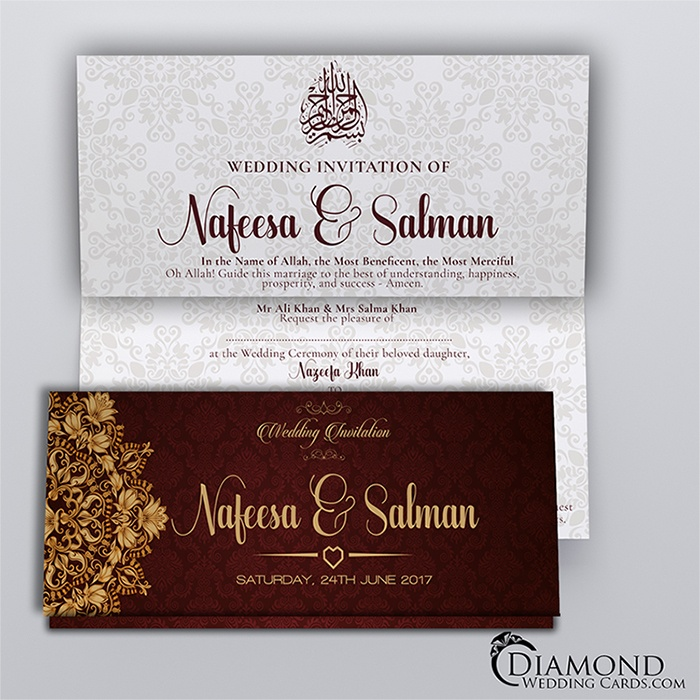 muslim wedding invitations burgundy royal muslim wedding card light version 6074